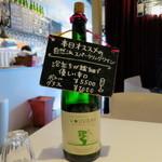 35860642 - 本日オススメのスパークリングワイン