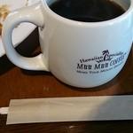 アロハテーブル ハワイアンダイナー ウィズ ムゥムゥコーヒー - フリードリンクのホットコーヒー