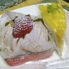 手作りお菓子 しょうげつ - 料理写真:桜さくら340円、完熟パインタルト290円