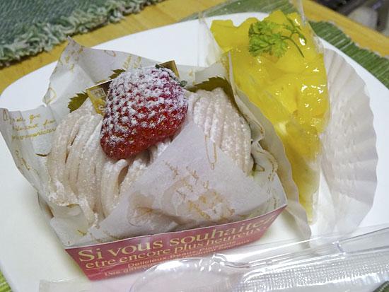 手作りお菓子 しょうげつ - 桜さくら340円、完熟パインタルト290円