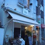 Cafe&Deli COOK - Cafe&Deli COOK (カフェアンドデリ クック)