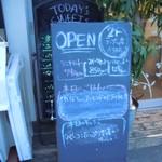 Cafe&Deli COOK - 本日のメニュー
