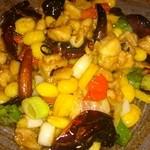 35868015 - 大山鶏とギンナンの唐辛子炒め