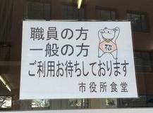 カフェテリア足利 name=