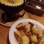 チーズ&フルーツバル GROW - チーズフォンデュとセットのバタートースト