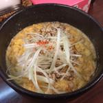 五十番 - 201503 坦々つけ麺のスープ