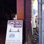 UMUYAS-YAH -