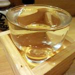 樽平 - 美味しい日本酒