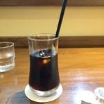 Sion - アイスコーヒーをいただきました