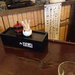 更科 -  蕎麦茶が、セルフで頂けます。