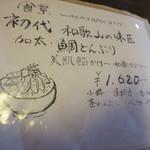 35878297 - 鯛どんぶり1620円