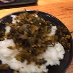 35879788 - 高菜ごはん