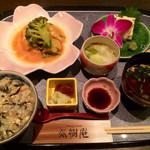 Soujyuan - きまぐれ日替り膳