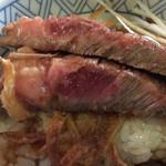 神戸屋 - 肉の切り口を接写