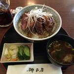 神戸屋 - 料理写真:ステーキ丼ランチ 税込1850円