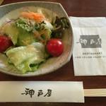 神戸屋 - ステーキ丼ランチに付いているサラダ
