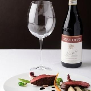 お得なペアリンググラスワインのコース