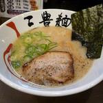 35886260 - とんこつ三豊麺
