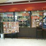 麺場居酒屋 ラの壱 - ディアボロバンビーナですね