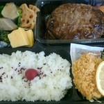 青野 - ハンバーグ弁当