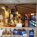 奥芝商店 おくしばぁちゃん - 物販コーナー