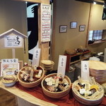 奥芝商店 おくしばぁちゃん - 自分で選べる天ぷら食材