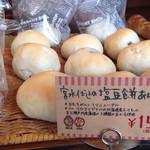 35889961 - 塩豆餅あんぱん