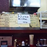 玉蘭 - カウンター上には胡麻入り容器が。多くのお客さんは料理に胡麻を磨ってかけてます。