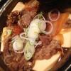 長寿庵 - 料理写真:肉豆腐