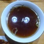 珍満茶楼 - (2015-3-7) 珍満ランチ スープ