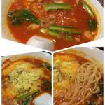 太陽のトマト麺 - 太陽のラーメン、太陽のチーズラーメンと極細麺。