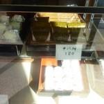 宝来屋餅店 -