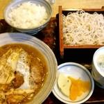 芝その更科 - そば定食(かつ煮):900円