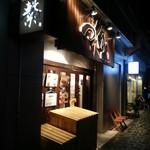 つなぎ - 2015.3
