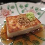 35897347 - 焼き胡麻豆腐