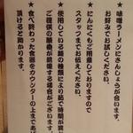 つなぎ - 作戦要綱!2015.3