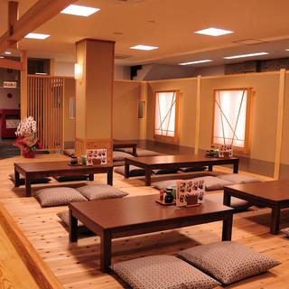 参宮亭(一般レストラン)