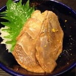 坐・和民 - 柚子薫るいか肝味噌漬290円税別 凍っててシャリシャリのうちにどうぞ!