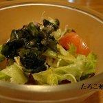 サンシャイン - セットのサラダ