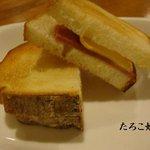 サンシャイン - セットのサンドイッチ