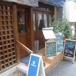レストラン アンシャンテ - オープンされていたのは存じ上げていました。