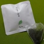 古都香 - 宇治茶の紅茶