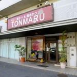 トンマル - 左京山の旧東海通沿いにあります