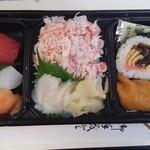 東信水産 - 3色セット