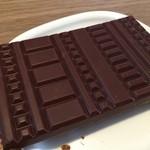 Le Chocolat Alain Ducasse -