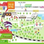 パークカフェ - 便利な梅小路公園イラストマップ
