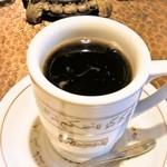 アラビゴコーヒー - 今日のコーヒー(マンデリン系ツツジブレンド)食後250円