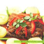 レストラン エルカミーノ - 和牛モモ肉のシャリアピンスタイル
