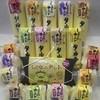 Fuumidouseika - 料理写真:【しまなみタルト】現在季節商品も合わせると11種類の味があります。(抹茶、ゆず、ごま、伊予柑、桜葉、いちご、レモン、ぶどう、柿、栗、鳴門金時)