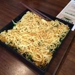 山はげ - 錦糸卵とネギとレタスのサラダ
